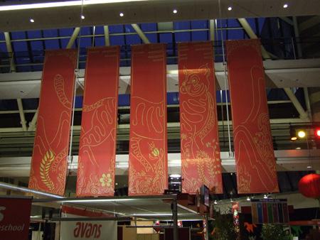 """lianne leeflang banners"""