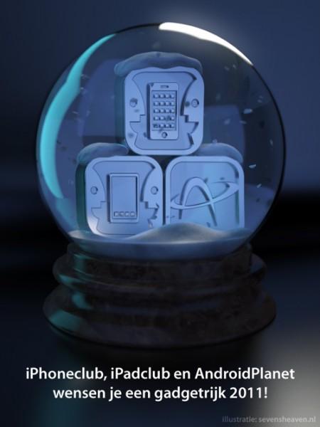 Sevensheaven 3D snow globe illustration