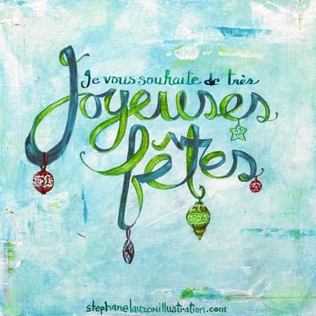 Stephane Lauzon wishes you Happy Holidays