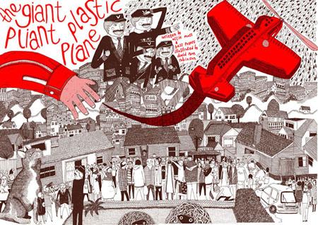 David Ryan Robinson - Poster 3