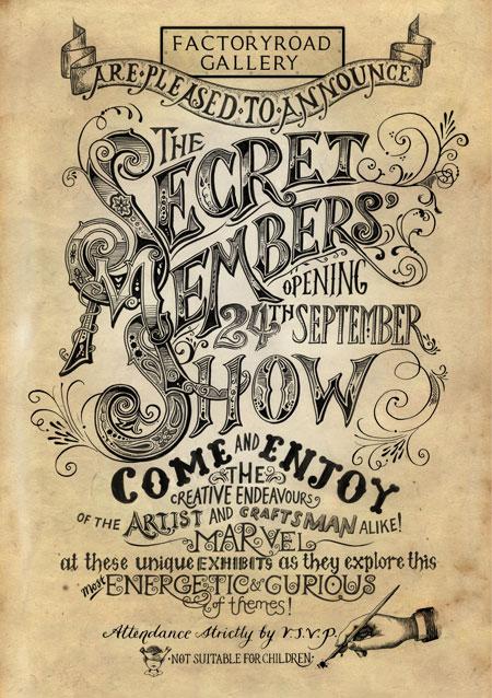 SecretMembers_Poster_A-450px