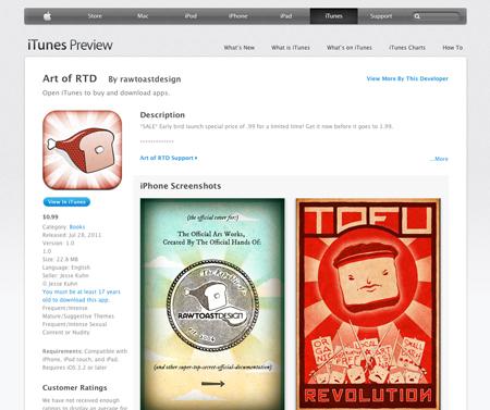artist-app-rawtoastdesign