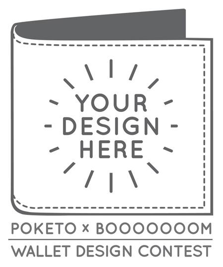 poketo_wallet_contest_450
