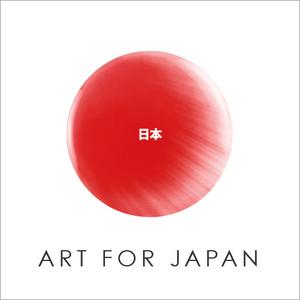 size300_afj_logo_button