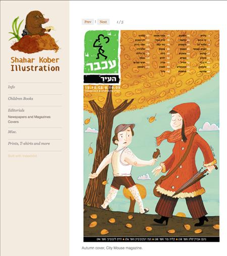 Screen-shot-2011-12-04-at-9.29.17-AM
