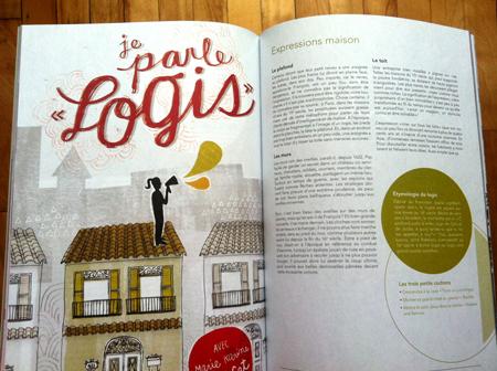 logis_zaq_magazine_delphie_lcs