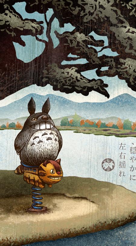 Totoro450
